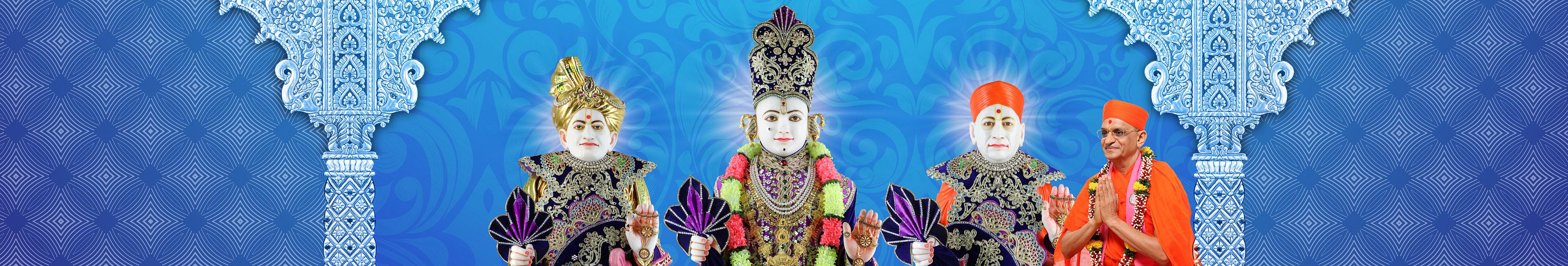 Vacancy: Pandit Pujari Maharaj