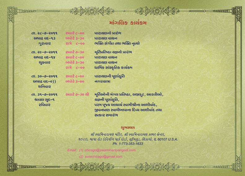 Page 8 - Chicago Temple Kankotri Gujarati