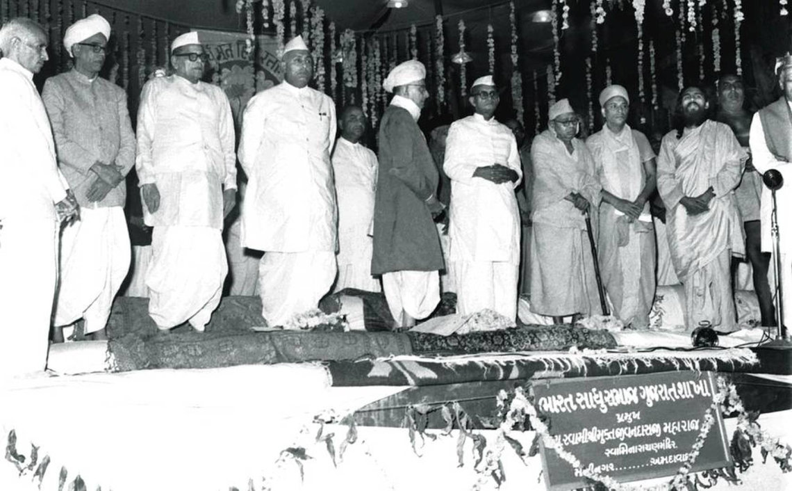 Jeevanpran Shree Muktajeevan Swamibapa and dignitaries at Bharat Sadhu Samaj Conference, 26th July 1960