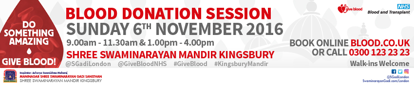 Blood Donations 6th Nov 2016