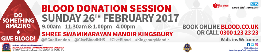 Blood Donations 26th Feb 2017