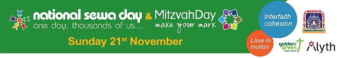 National Sewa Day & Mitzvah Day