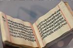 Shree Swaminarayan Mandir, Kingsbury and Bolton attend Shikshapatri Darshan Yatra - University of Oxford Library