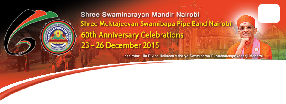Shree Muktajeevan Swamibapa Pipe Band's 60th Anniversary Celebrations