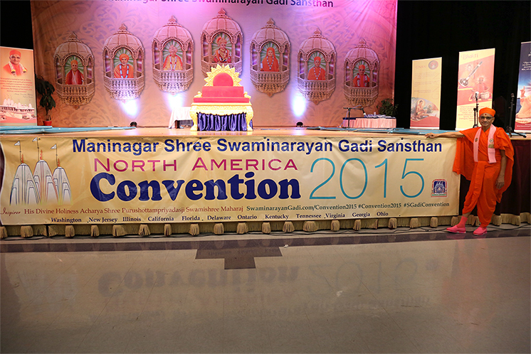 Inspired by His Divine Holiness Acharya Swamishree Maharaj, from July 1st through July 5th, 2015, Maninagar Shree Swaminarayan Gadi Sansthan proudly presented a historical North America Convention at Shree Swaminarayan Temple – Streamwood, Illinois.