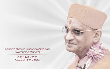 Acharya Shree Purushottampriyadasji Swamishree Maharaj Has Departed from this Mortal World