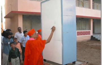 Acharya Swamishree Inaugurates School