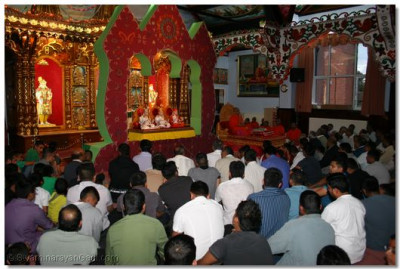 Devotees gathered for the evening katha