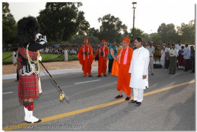 The band salutes to HDH Acharya Swamishree and the Minister