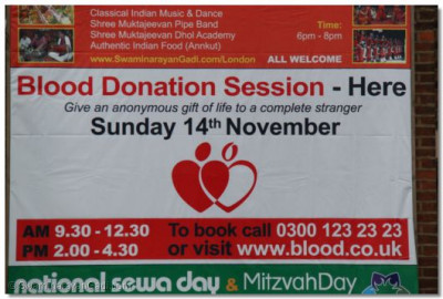 Blood Donation banner on display
