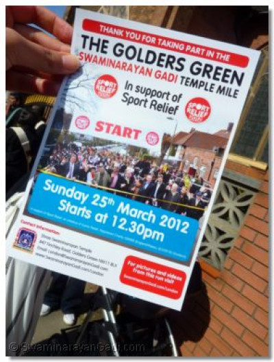 A Sport Relief leaflet
