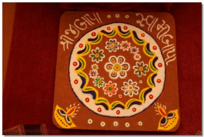 One of the rangoli artworks that have been skillfully prepared to please Lord Swaminarayanbapa Swamibapa
