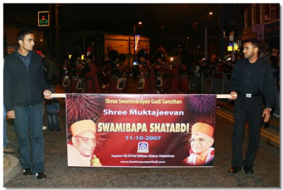 The performances were part of ongoing Shree Muktajeevan Swamibapa Shatabdi (Centenary) Celebrations