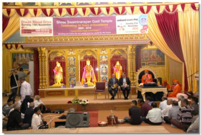 Shree Swaminarayan Temple Excellence Night was held at the temple in Golders Green