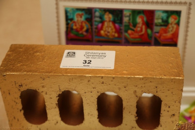 A gold brick to be used for the poojan