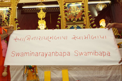 The mantras written by Acharya Swamishree
