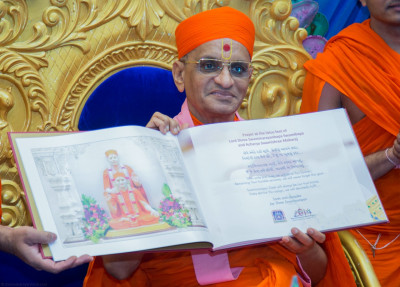 His Divine Holiness Acharya Swamishree officially releases the photo album