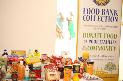 The various items of food that have been kindly donated as part of the food bank collection