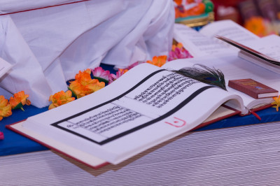 A replica of the original Shikshapatri written by Lord Shree Swaminarayan