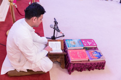 The Shikshapatri is read during the assembly
