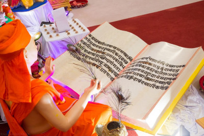 Divine darshan of the a recreation of the original Shikshapatri as written by Lord Shree Swaminarayan