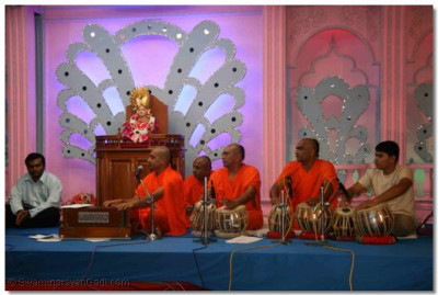 Sants perform during the Bhakti Sangeet evening