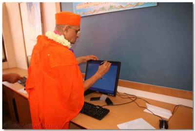 Acharya Swamishree inaugurates the computer
