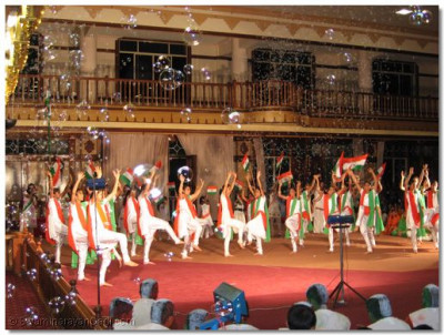 "Young disciples dancing to the tunes of ""Vande Mataram"""