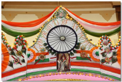 Indian National flag colours used for decorating the hindola