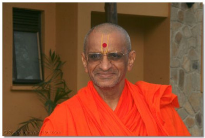 Divine grace of HDH Acharya Swamishree