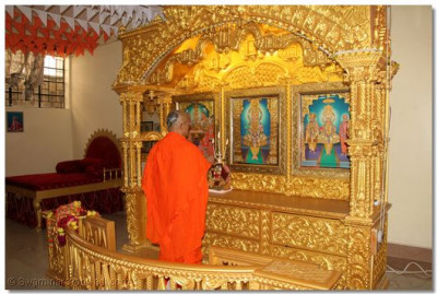 HDH Acharya Swamishree arrives in Arusha