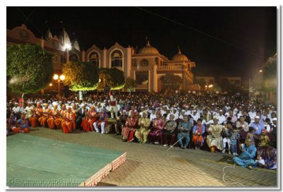 An exceptional scene during the aarti