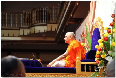 Bapa watching the dance being performed.