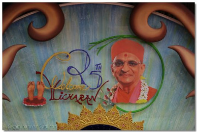 A logo presenting Acharya Swamishree's 25th Vicharan in Kenya with Sant mandal.