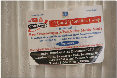 'Give blood give life'