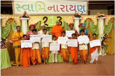 A group photo of the performers alongside Acharya Swamishree