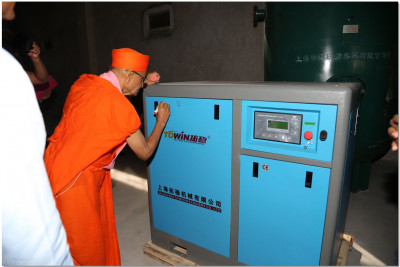 Poojan to new machinery at plastic tank factory