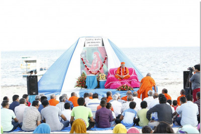 Gopalbapa's 208th diksha jayanti by the seaside