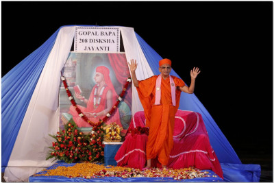 Divine blessings of Acharya Swamishree