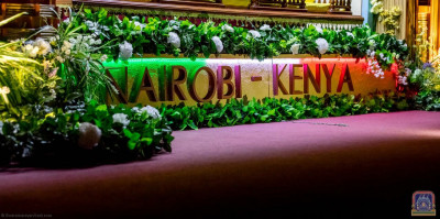 The greenery symbolising the environment of Nairobi