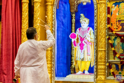 Sandhya Aarti being performed