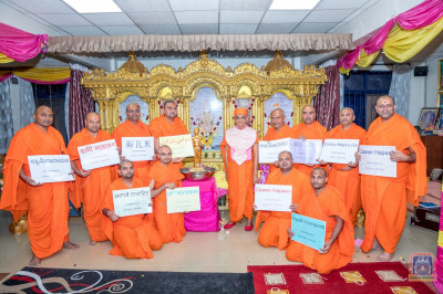 A group photo of H.D.H Acharya Swamishree with the Sant Mandal on the 216th Swaminarayan Mahamantra Jayanti
