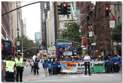 The float and group from the State Bank of India - New York