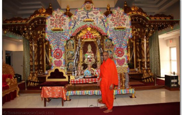 Gurupoornima Celebrations in the United States