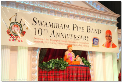 A banner was made to commemorate the Swamibapa Pipe Band 10th Anniversary