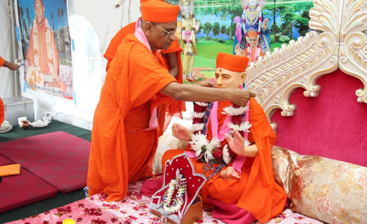 Gurupoonima Celebration in Ocala, Florida