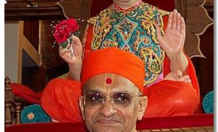 Gurupoornima celebrations in London with His Holiness Acharya Swamishree