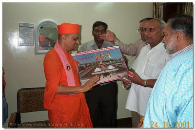 HDH Acharya Swamishree accepts a memonto from the hosts