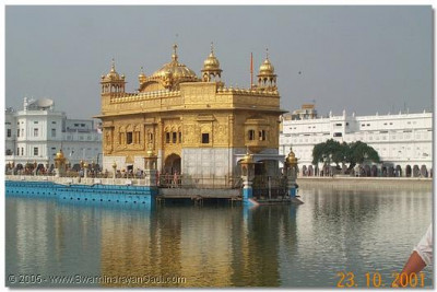 The Golden Temple - the headquarters of the Sikh faith