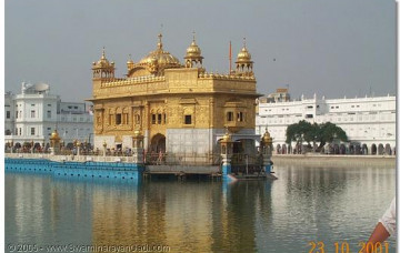 Visit to the Amritsar Golden Temple